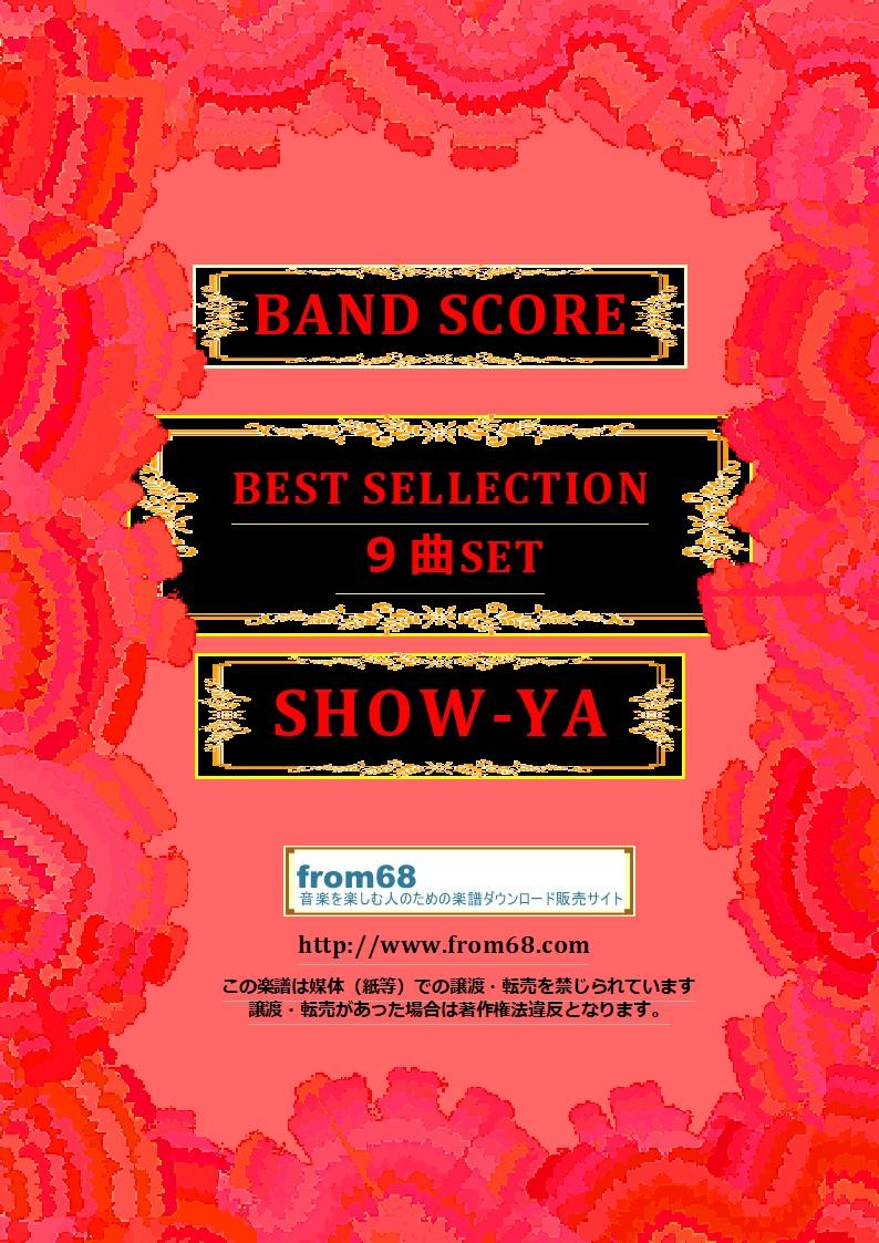 【9曲SET】SHOW-YA(ショーヤ)  BEST COLLECTION  バンド・スコア 楽譜