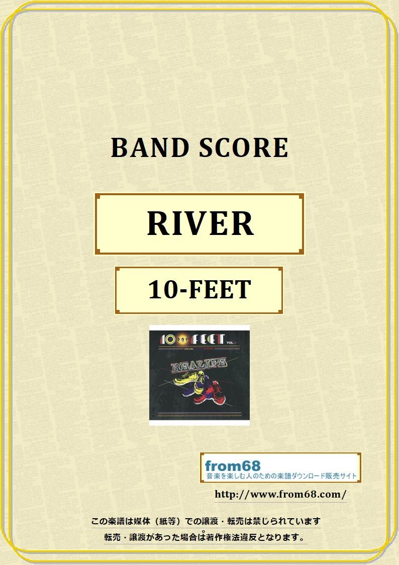 10-FEET / RIVER バンド・スコア 楽譜